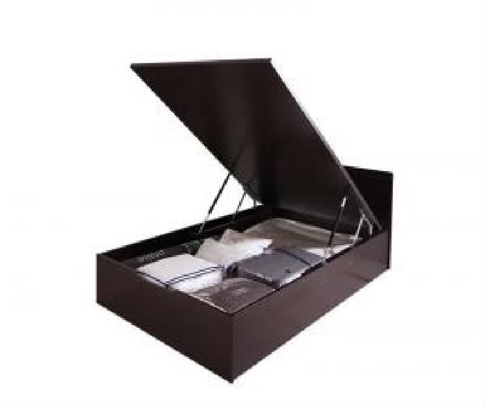 シングルベッド 茶 大容量 大型 収納 整理 ベッド用ベッドフレームのみ 単品 フラットヘッド大容量 収納 跳ね上げ らくらく ベッド( 幅 :シングル)( 奥行 :レギュラー)( 深さ :深さラージ)( フレーム色 : ダークブラウン 茶 )( 縦開き )