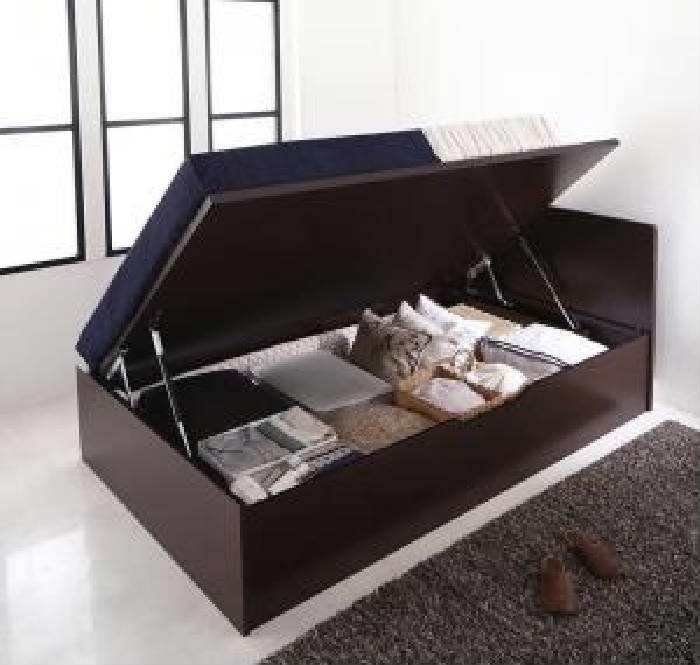 シングルベッド 白 大容量 大型 収納 整理 ベッド 薄型プレミアムポケットコイルマットレス付き セット フラットヘッド大容量 収納 跳ね上げ らくらく ベッド( 幅 :シングル)( 奥行 :レギュラー)( 深さ :深さレギュラー)( フレーム色 : ホワイト 白 )( 横開き