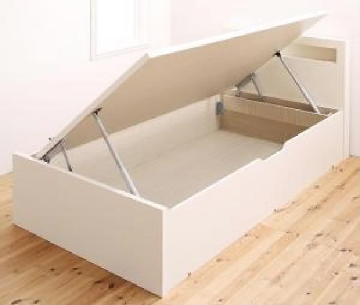セミシングルベッド 白 大容量 大型 収納 整理 ベッド用ベッドフレームのみ 単品 小さな部屋に合うショート丈 短い 収納 ベッド( 幅 :セミシングル)( 奥行 :ショート丈)( 深さ :深さグランド)( フレーム色 : ホワイト 白 )
