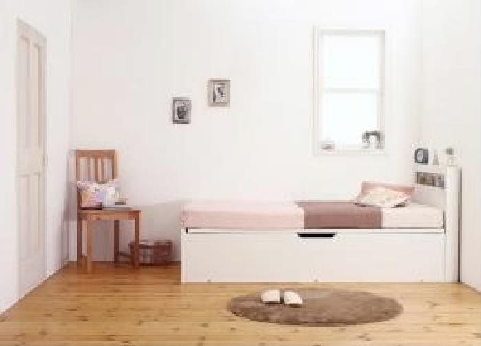 シングルベッド 白 大容量 大型 収納 整理 ベッド 薄型プレミアムポケットコイルマットレス付き セット 小さな部屋に合うショート丈 短い 収納 ベッド( 幅 :シングル)( 奥行 :ショート丈)( 深さ :深さラージ)( フレーム色 : ホワイト 白 )