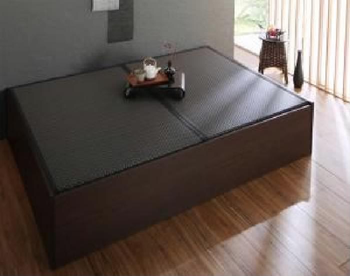 セミダブルベッド 茶 畳ベッド用ベッドフレームのみ 単品 日本製 国産 ・布団が収納 整理 できる大容量 大型 収納 畳連結ベッド( 幅 :セミダブル)( フレーム色 : ダークブラウン 茶 )( 畳色 : グリーン 緑 )( 組立設置付 美草畳 )