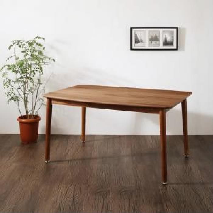 ダイニング用ダイニングこたつテーブル単品 年中快適 こたつもソファも高さ調節 リビングダイニング( 机幅 :4尺長方形(80×120cm))( 机色 : ウォールナットブラウン 茶 )