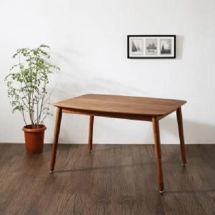 単品ソファ用ダイニングこたつテーブル長方形(75×105cm)ウォールナットブラウン茶