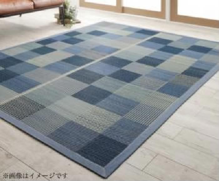 自然素材ラグ デニム調デザインい草 藺草 ラグ( サイズ :176×230cm)( ラグ・マット色 : ブルー 青 )