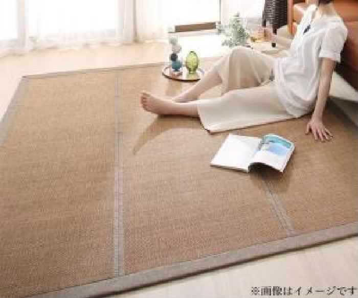厚さが選べる天然竹 モダンデザインクッションラグ コンパクトタイプ(厚さ約10mm) (サイズ 180×235cm)(カラー ベージュ)