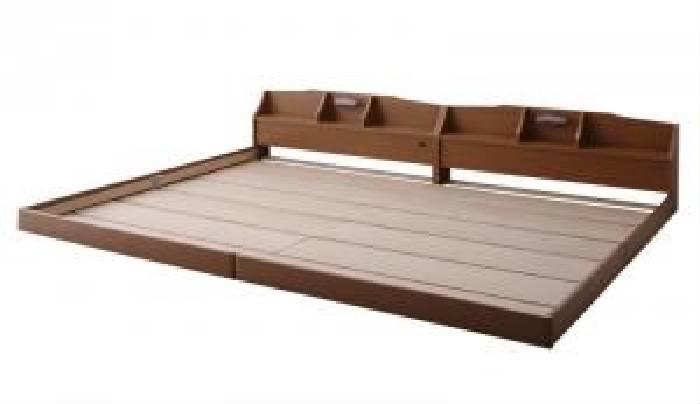 連結ベッド用ベッドフレームのみ 単品 親子で寝られる収納 整理 棚・照明 ライト 付き連結ベッド( 幅 :ワイドK200)( フレーム色 : ウォルナットブラウン 茶 )