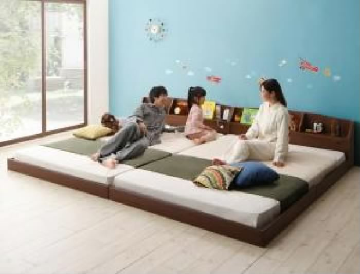 連結ベッド 国産 日本製 ボンネルコイルマットレス付き セット 親子で寝られる収納 整理 棚・照明 ライト 付き連結ベッド( 幅 :ワイドK280)( フレーム色 : ウォルナットブラウン 茶 )