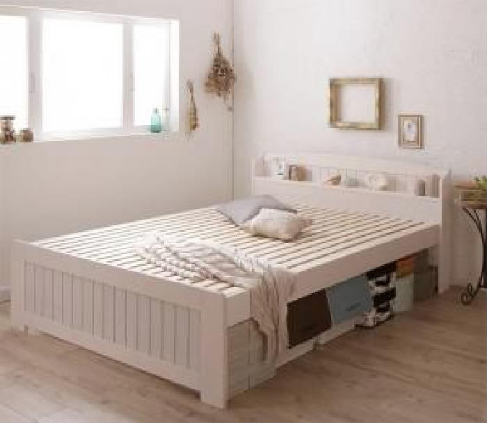 シングルベッド棚付用ベッドフレームのみホワイト白ウォッシュ