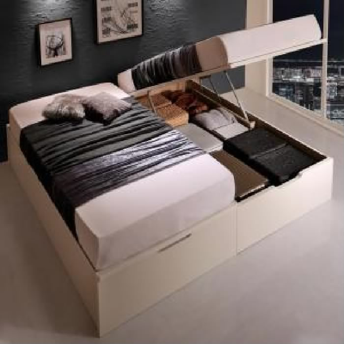 連結ベッド 薄型プレミアムポケットコイルマットレス付き セット 国産 日本製 大型 大きい サイズ跳ね上げ らくらく 収納 整理 ベッド( 幅 :ワイドK200)( 奥行 :レギュラー)( フレーム色 : ダークブラウン 茶 )( 寝具色 : ホワイト 白 )( 組立設置付 縦開き )