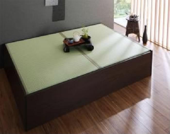 セミダブルベッド 茶 畳ベッド用ベッドフレームのみ 単品 布団が収納 整理 できる・美草・小上がり畳連結ベッド( 幅 :セミダブル)( フレーム色 : ダークブラウン 茶 )( 畳色 : ブラウン 茶 )( お客様組立 )