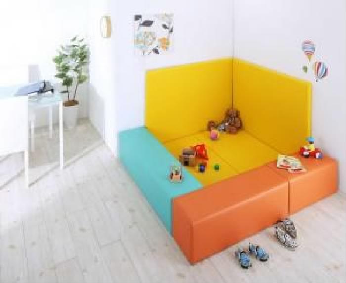 プレイマット 7点セット 法人様必見。子供に安全 安心 のコーナー型キッズ プレイマット( マット部分サイズ :155×155)( ラグ・マット色 : グリーン 緑ブルー 青 )( フロアマット2枚+イス3枚+壁面マット2枚 )