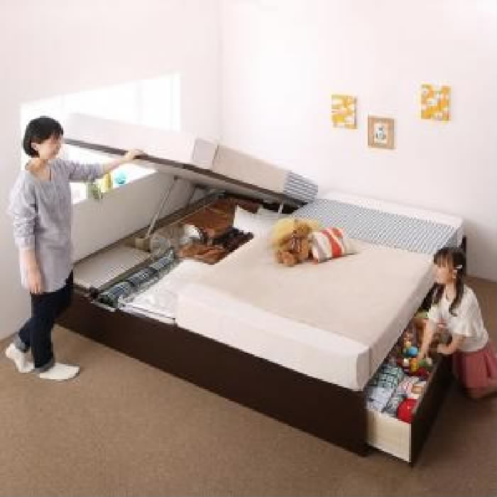 コンパクトに壁付けできる国産ファミリー収納連結ベッド ゼルトスプリングマットレス付き 組立設置付 B(S)+A(SD)タイプ (対応寝具幅 ワイドK220)(対応寝具奥行 レギュラー丈)(フレームカラー ホワイト)(寝具カラー ブラック) ホワイト 白 ブラック 黒