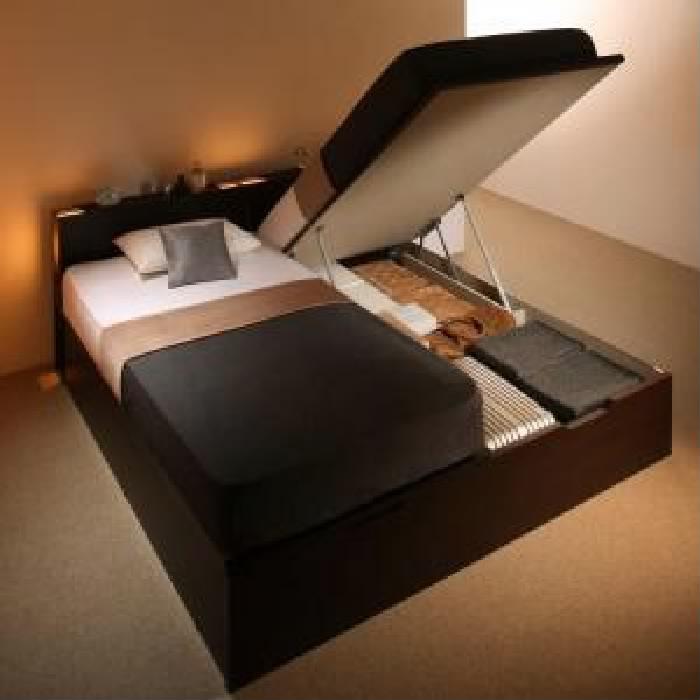 連結ベッド 薄型スタンダードボンネルコイルマットレス付き セット 棚・照明 ライト ・コンセント付国産 日本製 大型 大きい 跳ね上げ らくらく 収納 整理 ベッド( 幅 :ワイドK200)( 奥行 :レギュラー)( フレーム色 : ナチュラル )( 寝具色 : ホワイト 白 )( 組