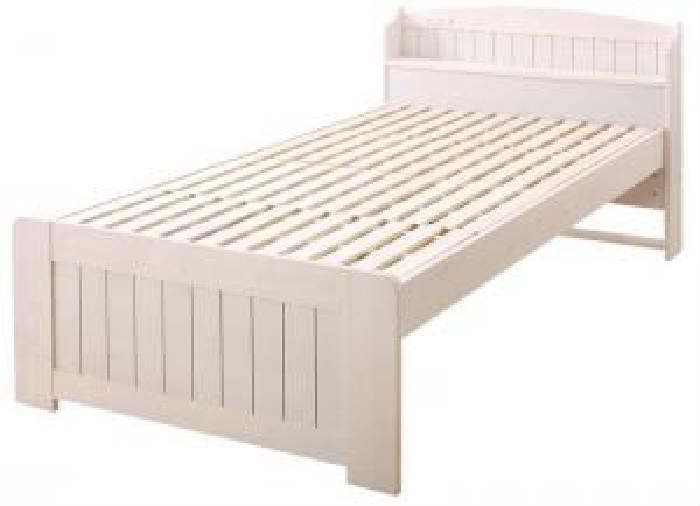 高さ調節できて長く使える ホワイト木目のショート丈コンパクトすのこベッド 棚・コンセント付き ベッドフレームのみ (対応寝具幅 セミシングル)(対応寝具奥行 ショート丈)(フレームカラー ホワイトウォッシュ) セミシングルベッド 小さい 小型 軽量 省スペース