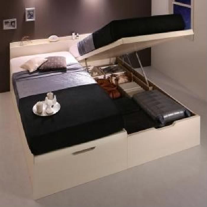 キングサイズベッド 白 連結ベッド 薄型プレミアムポケットコイルマットレス付き セット 棚・コンセント付き国産 日本製 大型 大きい サイズ頑丈跳ね上げ らくらく 収納 整理 ベッド( 幅 :キング(SS+S))( 奥行 :レギュラー)( フレーム色 : ホワイト 白 )( 寝具