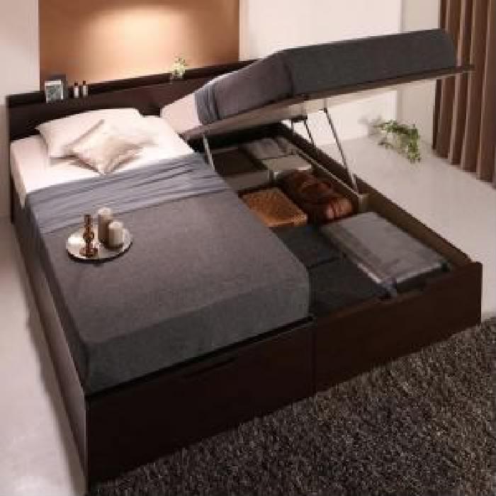 キングサイズベッド 茶 連結ベッド マルチラススーパースプリングマットレス付き セット 棚・コンセント付国産 日本製 大型 大きい サイズ跳ね上げ らくらく 整理 収納 ベッド( 幅 :キング(SS+S))( 奥行 :レギュラー)( フレーム色 : ダークブラウン 茶 )( 寝具