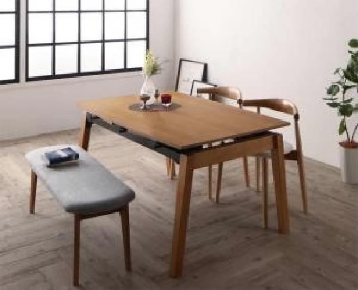 機能系テーブルダイニング 4点セット(テーブル+チェア (イス 椅子) 2脚+ベンチ1脚) オーク材・ウォールナット材 北欧伸縮式ダイニング( 机幅 :W140-240)( 机色 : ブラウン 茶 )( イス座面色+ベンチ座面色 : グレー+ダークグレー )