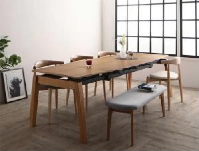 機能系テーブルダイニング 6点セット(テーブル+チェア (イス 椅子) 4脚+ベンチ1脚) オーク材・ウォールナット材 北欧伸縮式ダイニング( 机幅 :W140-240)( 机色 : ブラウン 茶 )( イス座面色+ベンチ座面色 : グレー2脚+アイボリー 乳白色2脚+Dグレー )