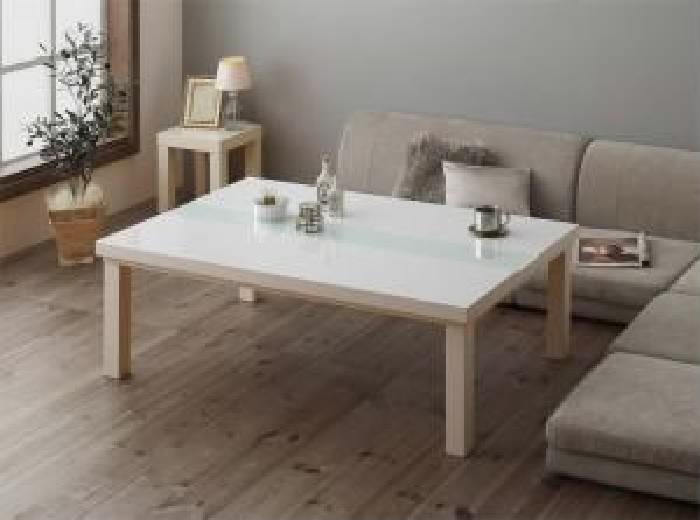 こたつ布団用こたつテーブル単品 単品 エレガントモダンデザインこたつ( 天板サイズ :4尺長方形(80×120cm))( 机色 : ダブルホワイト 白 )( 鏡面仕上 )