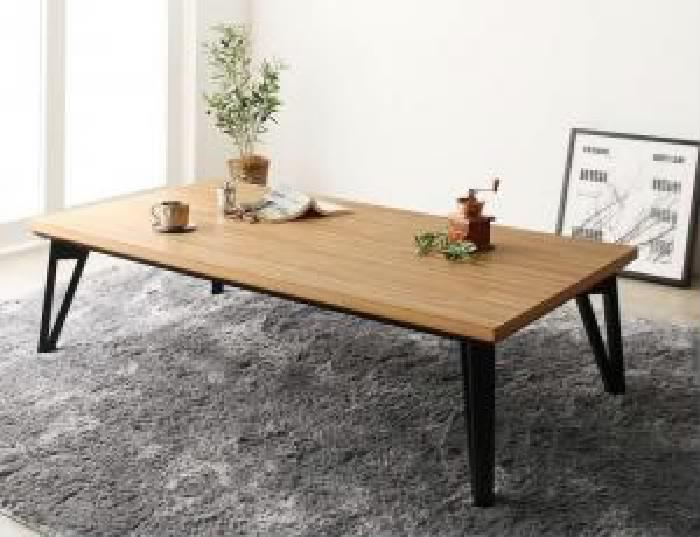 天然木北欧モダンデザインフラットヒーターこたつ こたつテーブル (天板サイズ 5尺長方形(80×150cm))(テーブルカラー ウォールナットブラウン) ブラウン 茶