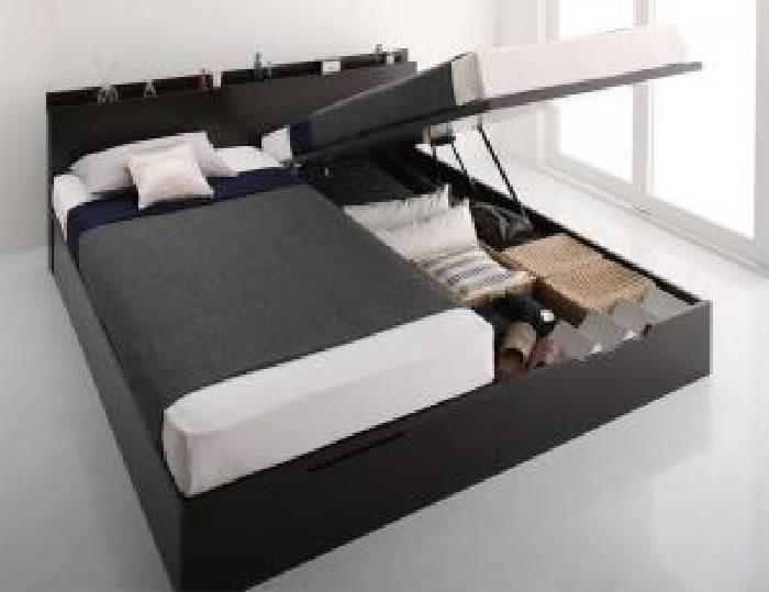 大容量 収納 整理 ベッド マルチラススーパースプリングマットレス付き セット シンプルモダンデザイン大容量 収納 跳ね上げ らくらく 大型 大きい ベッド( 幅 :ワイドK200)( 奥行 :レギュラー)( 脚長、深さ :深さラージ)( フレーム色 : ホワイト 白 )( 組立設