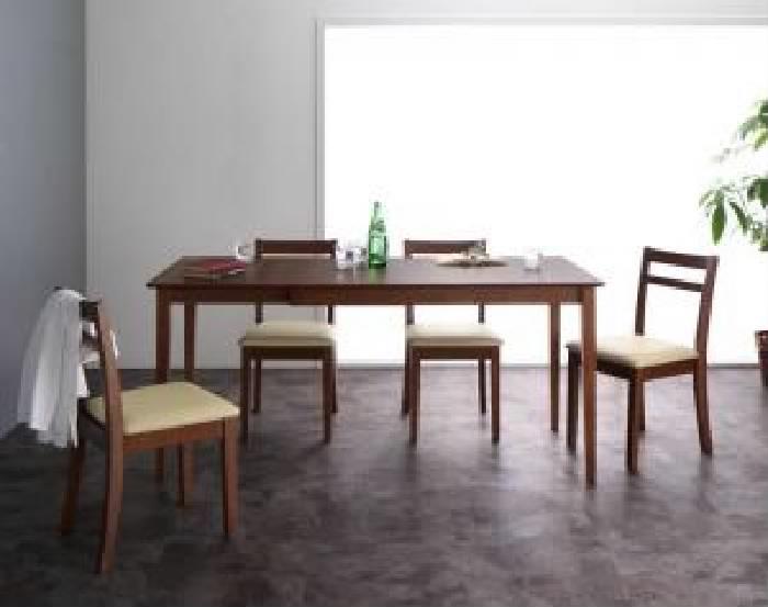 機能系テーブルダイニング 5点セット(テーブル+チェア (イス 椅子) 4脚) 収納 整理 ワゴン付 コンパクト 北欧ヴィンテージ レトロ アンティーク デザイン 伸縮式 ダイニング( 机幅 :W120-165)( 机色 : ブラウン 茶 )( ワゴンなし )
