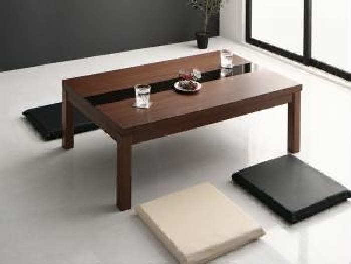 ワイドサイズ アーバンモダンデザインこたつテーブル (天板サイズ 4尺長方形(80×120cm))(こたつ布団カラー ウォールナットブラウン×ブラック) ブラック 黒 ブラウン 茶