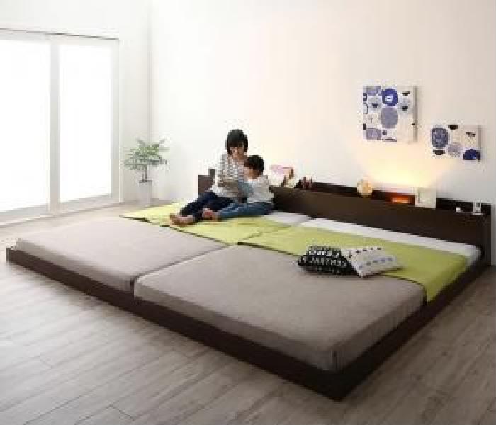 連結ベッド プレミアムボンネルコイルマットレス付き セット 棚・コンセント・ライト付き大型 大きい モダンフロア連結ベッド( 幅 :ワイドK280)( フレーム色 : ダークブラウン 茶 )( 寝具色 : ブラック 黒 )