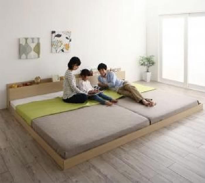 連結ベッド スタンダードポケットコイルマットレス付き セット 棚・コンセント・ライト付き大型 大きい モダンフロア連結ベッド( 幅 :ワイドK280)( フレーム色 : オークホワイト 白 )( 寝具色 : ホワイト 白 )