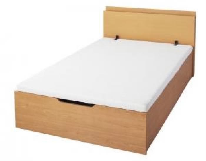 キングサイズベッド 大容量 収納 整理 ベッド用ベッドフレームのみ 単品 大型 大きい 跳ね上げ らくらく すのこ 蒸れにくく 通気性が良い ベッド( 幅 :キング(SS+S))( 奥行 :レギュラー)( 脚長、深さ :グランド)( フレーム色 : ナチュラル )( 組立設置付 縦開き