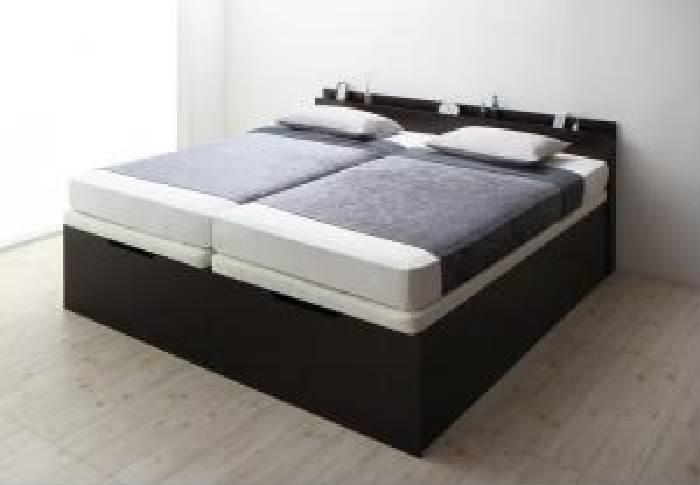 キングサイズベッド 茶 大容量 収納 整理 ベッド 薄型スタンダードポケットコイルマットレス付き セット 大型 大きい 跳ね上げ らくらく すのこ 蒸れにくく 通気性が良い ベッド( 幅 :キング(SS+S))( 奥行 :レギュラー)( 脚長、深さ :ラージ)( フレーム色 : ダ
