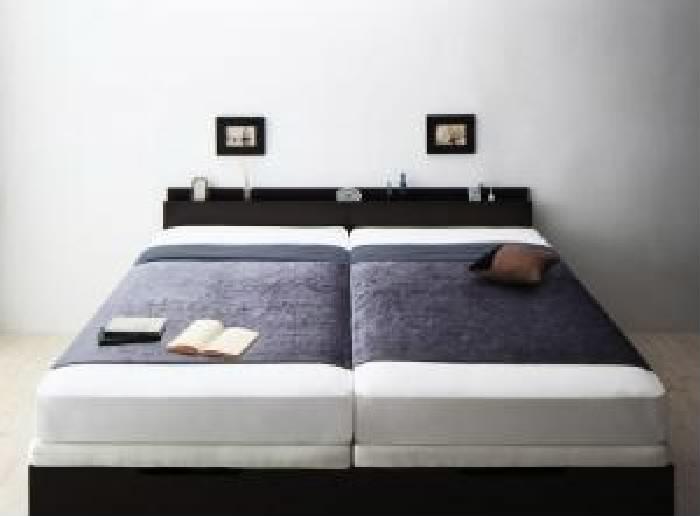 大容量 収納 整理 ベッド 薄型プレミアムボンネルコイルマットレス付き セット 大型 大きい 跳ね上げ らくらく すのこ 蒸れにくく 通気性が良い ベッド( 幅 :ワイドK200)( 奥行 :レギュラー)( 脚長、深さ :レギュラー)( フレーム色 : ダークブラウン 茶 )( お客