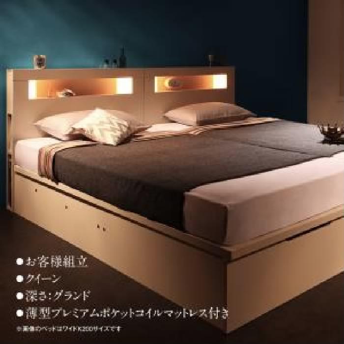 クイーンサイズベッド 白 大容量 収納 整理 ベッド 薄型プレミアムポケットコイルマットレス付き セット モダンライト大型 大きい 跳ね上げ らくらく 収納 ベッド( 幅 :クイーン(SS×2))( 奥行 :レギュラー)( 脚長、深さ :深さグランド)( フレーム色 : ホワイト