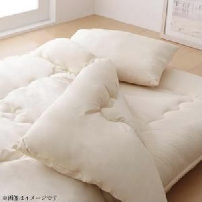 10色から選べる 極厚ボリューム敷き布団 布団・布団カバーセット (寝具幅サイズ セミダブル6点セット)(寝具カラー シルバーアッシュ)