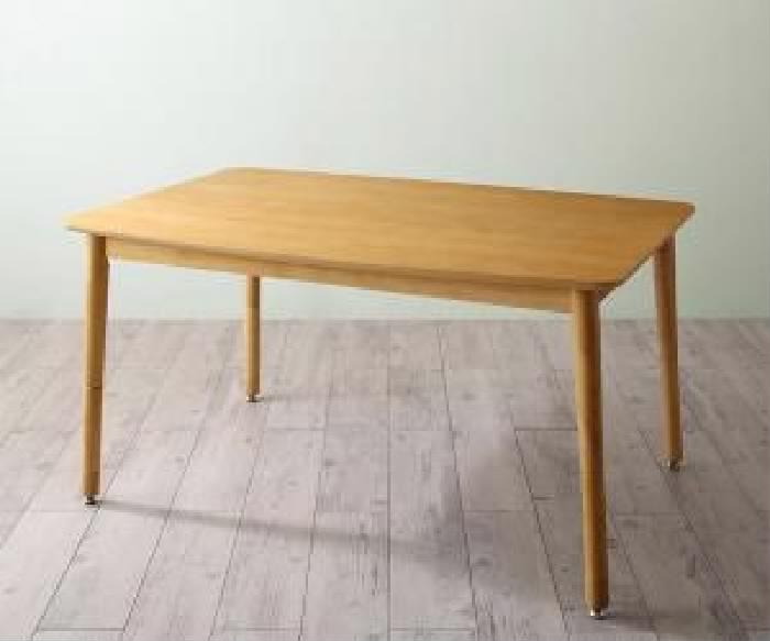 ダイニング用ダイニングこたつテーブル単品 年中快適 こたつもソファも高さ調節 リビングダイニング( 机幅 :W120)( 机色 : オークナチュラル )