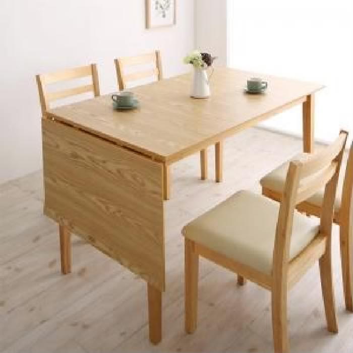 単品ダイニングテーブルW120-165ナチュラル