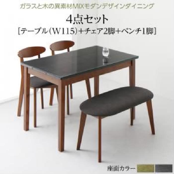 ダイニング 4点セット(テーブル+チェア (イス 椅子) 2脚+ベンチ1脚) ガラスと木の異素材MIXモダンデザインダイニング( 机幅 :W115)( イス座面色 : ダークグレー2脚 )( ベンチ座面色 : ダークグレー )