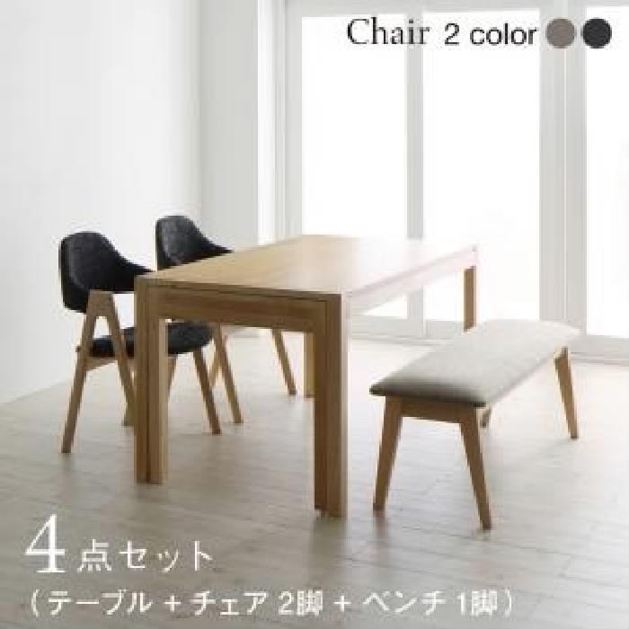 ダイニング 4点セット(テーブル+チェア (イス 椅子) 2脚+ベンチ1脚) 北欧モダンデザインスライド伸縮テーブルダイニング( 机幅 :W135-235)( イス座面色 : ベージュ )( ベンチ座面色 : グレー )