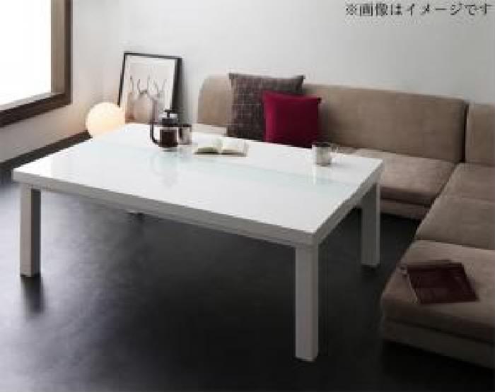 こたつ布団用こたつテーブル単品 単品 モノトーンスタイリッシュモダンデザインこたつ( 天板サイズ :4尺長方形(80×120cm))( 机色 : ダブルホワイト 白 )( 鏡面仕上 )