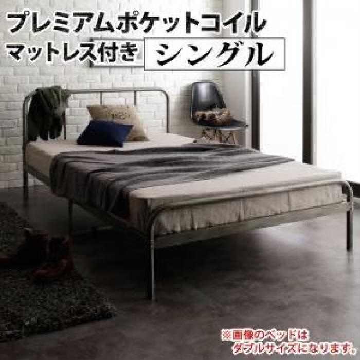シングルベッドマットレス付きシルバーアッシュ