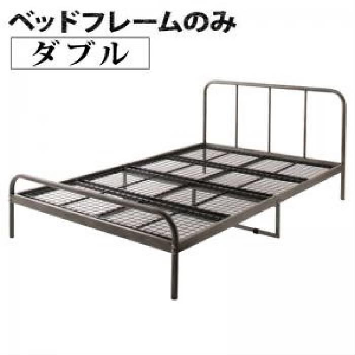 単品ダブルベッド用ベッドフレームのみシルバーアッシュ, 最安価格:fa230af8 --- sunward.msk.ru