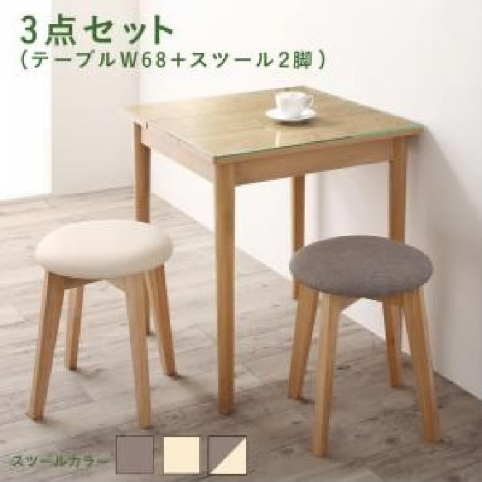 ダイニング 3点セット(テーブル+スツール イス バーチェア 椅子 カウンターチェア 2脚) ガラスと木の異素材MIXモダンデザインダイニング( 机幅 :W68)( イス座面色 : ライトグレー2脚 )