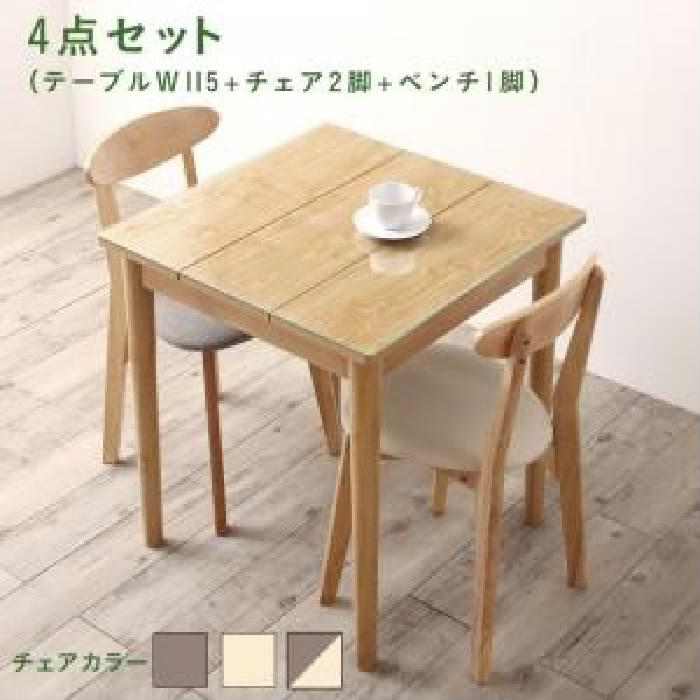 ダイニング 3点セット(テーブル+チェア (イス 椅子) 2脚) ガラスと木の異素材MIXモダンデザインダイニング( 机幅 :W68)( イス座面色 : ライトグレー2脚 )