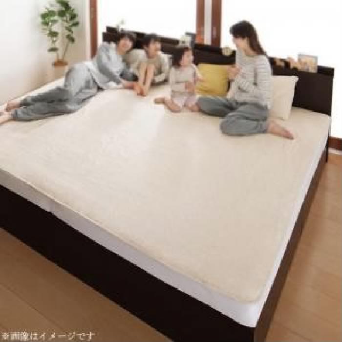 敷きパッド用敷きパッド単品 世界の今治タオル 綿100% 家族のためのコットンタオルシリーズ( 寝具幅 :シングル)( 寝具色 : アイボリー 乳白色 )