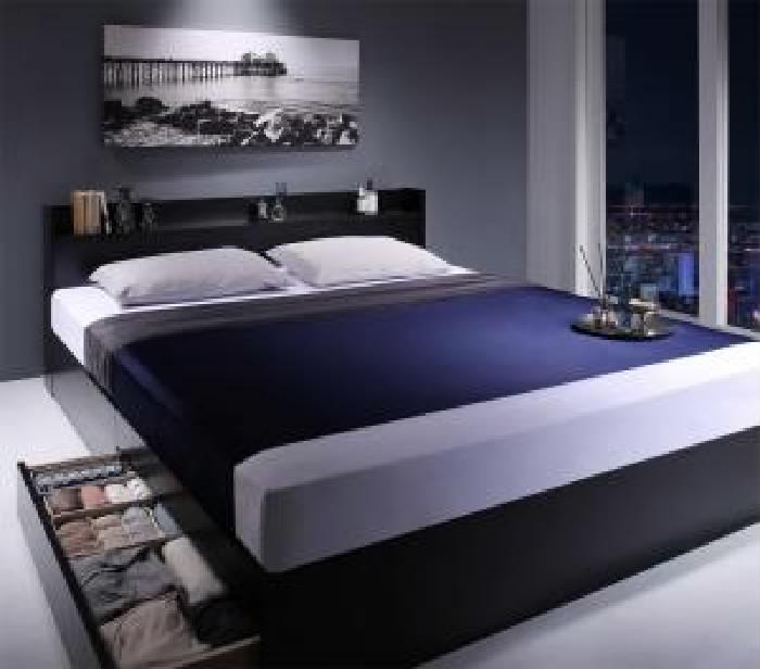 クイーンサイズベッド 白 黒 収納 整理 付きベッド プレミアムポケットコイルマットレス付き セット 棚・コンセント付収納 ベッド( 幅 :クイーン)( フレーム色 : ブラック 黒 )( 寝具色 : ホワイト 白 )