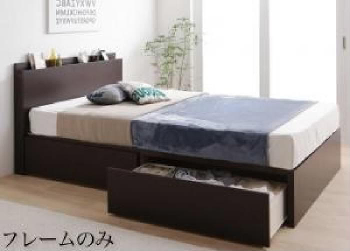 セミダブルベッド 連結ベッド用ベッドフレームのみ 単品 壁付けできる国産 日本製 ファミリー連結収納 整理 ベッド( 幅 :セミダブル)( 奥行 :レギュラー)( フレーム色 : ナチュラル )( 組立設置付 Aタイプ )
