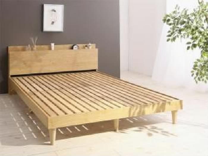 セミダブルベッド 茶 すのこ 蒸れにくく 通気性が良い ベッド用ベッドフレームのみ 単品 棚・コンセント付きデザインすのこ ベッド( 幅 :セミダブル)( 奥行 :レギュラー)( フレーム色 : ウォールナットブラウン 茶 )