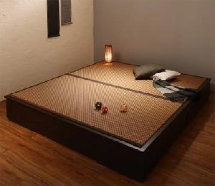クイーンサイズベッド 黒 茶 畳ベッド ベッドフレームのみ 単品 大型 大きい ベッドサイズの引出収納 整理 付き 選べる畳の和モダンデザイン小上がり( 幅 :クイーン)( 奥行 :レギュラー)( フレーム色 : ダークブラウン 茶 )( 畳色 : ブラック 黒 )( お客様組立