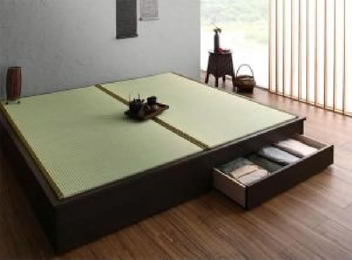 クイーンサイズベッド 茶 畳ベッド ベッドフレームのみ 単品 大型 大きい ベッドサイズの引出収納 整理 付き 選べる畳の和モダンデザイン小上がり( 幅 :クイーン)( 奥行 :レギュラー)( フレーム色 : ダークブラウン 茶 )( 組立設置付 い草畳 )