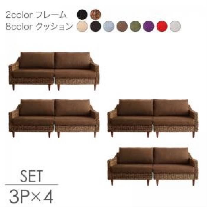 ホテルやサロン、オフィスにも 高級リラクシングアバカソファ ソファ4点セット (ソファ3人掛け 座面幅 3P×4 )(ソファ座面カラー ブラウン)(ソファフレーム・脚カラー ブラウン) ブラウン 茶